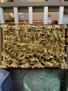 Chinese Antique Wood Carved Panel Qing China Asian