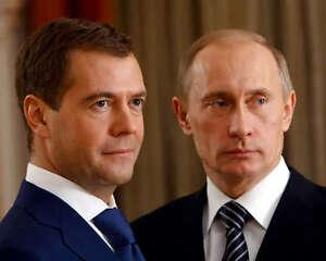 DMITRY MEDVEDEV AND VLADIMIR PUTIN 8X10 PHOTO RUSSIA | eBay