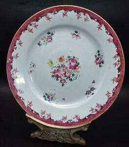 ANTIQUE 18thC CHINESE QIANLONG FAMILLE ROSE PLATE CIRCA 1750 - FINE DECOR