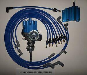 DODGE 440 19731978 BLUE Small Female Cap HEI Distributor
