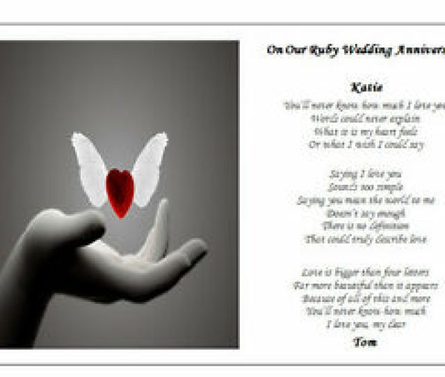 Image Is Loading Personalised Wedding Anniversary Poem Gift Add Any Name
