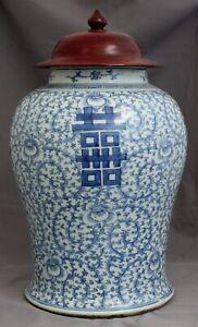 "Large 17"" Chinese Qing Straits Blue White Porcelain Generals Helmet Jar Shuangxi"