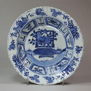 Chinese blue and white klapmutz bowl, Wanli (1573-1619)