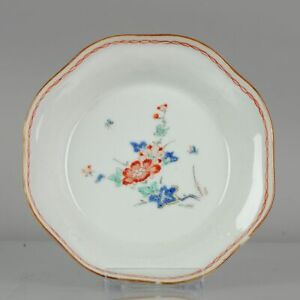 Kakiemon Beautifull Japanese Porcelain Plate 18th/19th c Edo Period