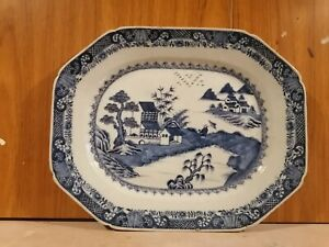 Chinese 19th century qing qianglong period large blue white plate
