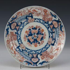 Nice Japanese porcelain Imari plate, early 18th century