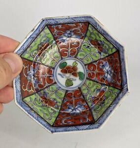 Chinese Antique Porcelain Saucer Dish Octagonal Clobbered Kangxi /Yongzheng 18th