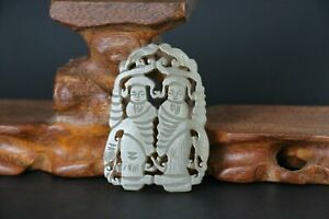 Antique Old Chinese Nephrite Celadon Jade Carved Statue POWERFUL Children