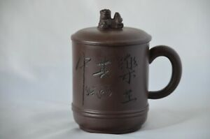 Chinese YiXing ZiSha Teacup with Mark (T102)