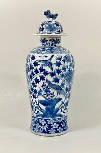 Chinese porcelain vase & cover. Blue & white, c. 1890. Qing Dynasty.