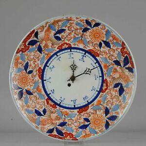 Antique Japanese Imari Clock 19th c in Red white blue Arita Japan Porcel...