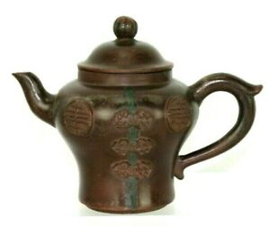 Shi Da Bin Signed Zisha Teapot Purple Clay Chinese Yixing Handmade Floral decal.