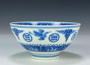 Antique Chinese Blue and White Daoguang Porcelain Bowl #1