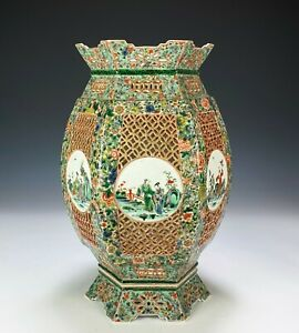 Large Antique Chinese Porcelain Openwork Lantern and Stand