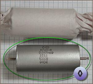 Russian Teflon Capacitor K72P-6 0.047uF 47nF 1000V (Diamond) 1pc.+ | eBay