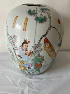 Antique Chinese Vase Qilin Festival Famille Rose Figures Inscribed Jar Form