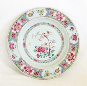 VERY FINE ANTIQUE EARLY 18TH C KHANG SHI CHINESE FAMILLE ROSE PORCELAIN PLATE