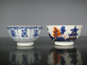 Two Chinese Porcelain Kangxi Cups-Insect,La