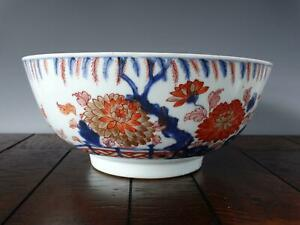 Chinese Imari Porcelain Punch Bowl with Fine Antique Gilt Decoration Qing 18th