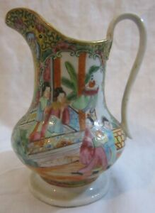 Antique Chinese porcelain famille rose milk jug courtyard insects exotic bird