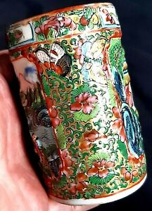 Fabulous Hand Painted Chinese Export Cantonese Famille Rose Brush Pot Vase c1880