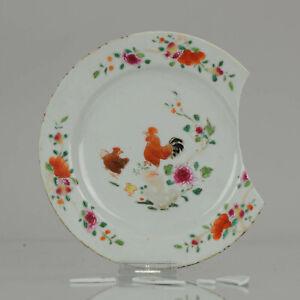 Antique Chinese Porcelain 18th C Yongzheng/Qian