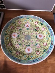 Antique Chinese Famille Rose Plate With Mark To Base That Depicts Guangxu Mark