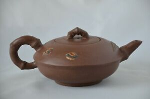 Chinese YiXing ZiSha Teapot with Mark (T100)