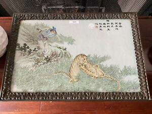 👀Antique Chinese Porcelain Tile Wall Bronze Plaque