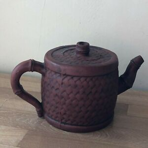Lovely Signed Chinese Yixing Teapot Weave & Bamboo Design