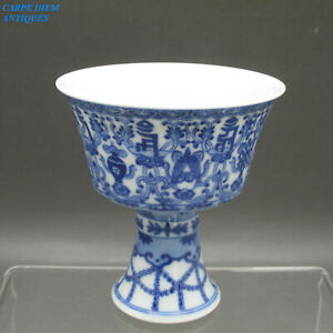 ANTIQUE CHINESE BLUE & WHITE LANCA CHARACTERS & 8 AUSPICIOUS STEM CUP, QIANLONG