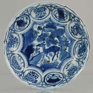 20.5CM Chinese Porcelain 17th century Kraak Deer plate Transitional Ming...