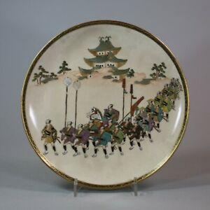 22 Japanese satsuma plate, Meiji period (1868 -1912),