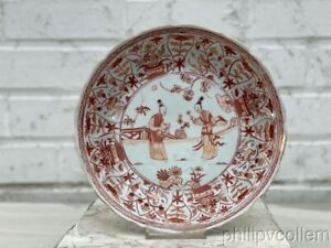 Fine Chinese Milk and Blood Plate, circa 1700