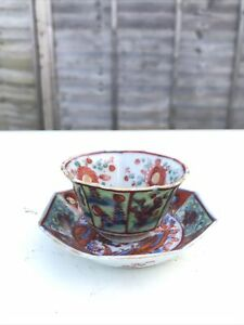 Chinese Antique Porcelain Saucer and Teacup Set