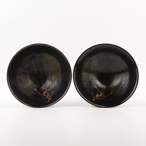 Antique Chinese Black Glaze Leaf pattern Porcelain Bowl A Pair