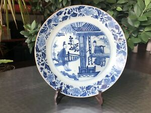 Antique Chinese Kangxi Period Blue & White Figural Pattern Plate