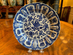 A Chinese Qing Dynasty Blue and White Porcelain Plate, Kangxi Mark and Period.