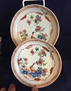 Pair Chinese Yongzheng famille rose porcelain saucers