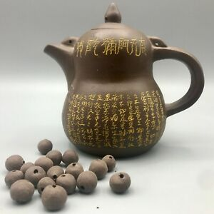 "Chinese Yixing Zisha Clay Dark Brown 'Calligraphy' Teapot Egg Plant Shape 4.25"""