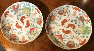 Pair Fine and Rare Chinese Qing Famille Rose Plates