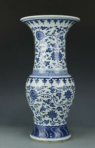 Chinese porcelain blue and white vase with lotus flowers