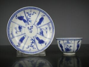 Beautiful Chinese Porcelain B/W Kangxi Cup&Saucer-Lad