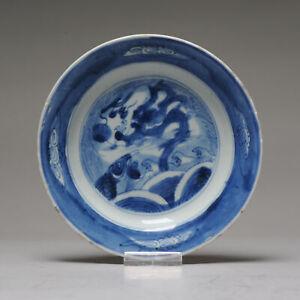 Antique ca 1700 Kangxi Water dragon Carp Chinese Porcelain Marked Base