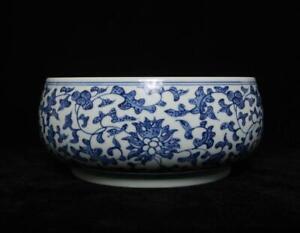 Yongzheng Signed Antique Chinese Blue and White Porcelain Brush Washer w/flower