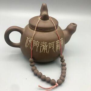 """Chinese Yixing Zisha Clay Dark Brown 'Calligraphy' Teapot 4.25"""""""