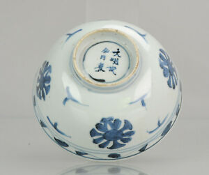 Ca 1600 Wanli Chinese Porcelain Lotus Flower Bowl Chenghua Marked