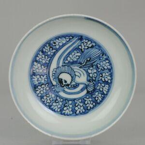 Antique Chinese 16th C Porcelain Ming Jiajing / Wanli China Plate Qilin