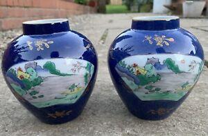 C19th Chinese Vases (2) Powder Blue - Gilt Decorations - Landscape Fan Scenes