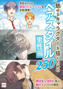 How to Draw 250 Manga Anime Male Character Mens Hair Styles Book Japan Comic Art